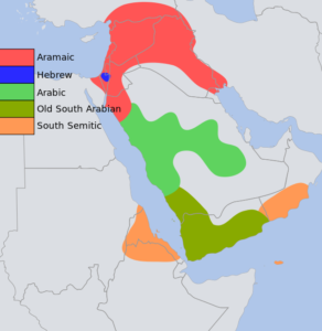 Distribution of Semitic languages around 1 AD --- By Rafy.
